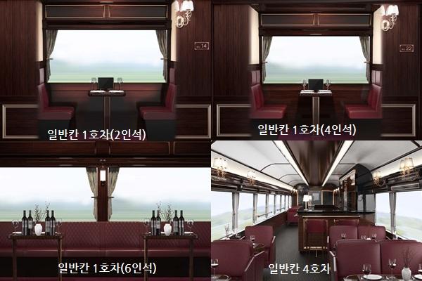 열차내부소개1.jpg